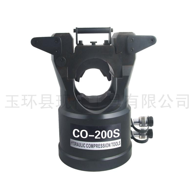 Hydraulic Compression Tools for Power Transmission Line